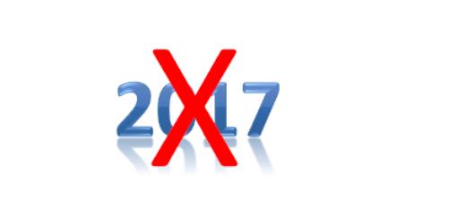 logo_2017